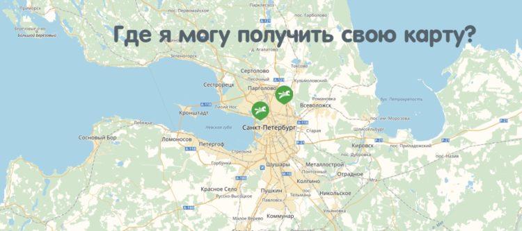 Получить карту